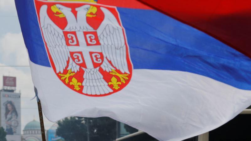 HND osudio politički pritisak na HRT, isprika zbog zastave Srbije