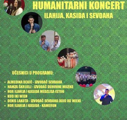 HO Er-Rizk organizuje humanitarni koncert duhovne muzike za jetime Sandžaka