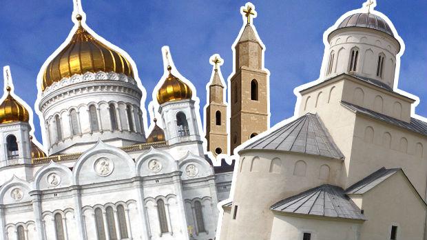 Hadžiluk, moleban, iskopavanje vampira i tajne pravoslavlja