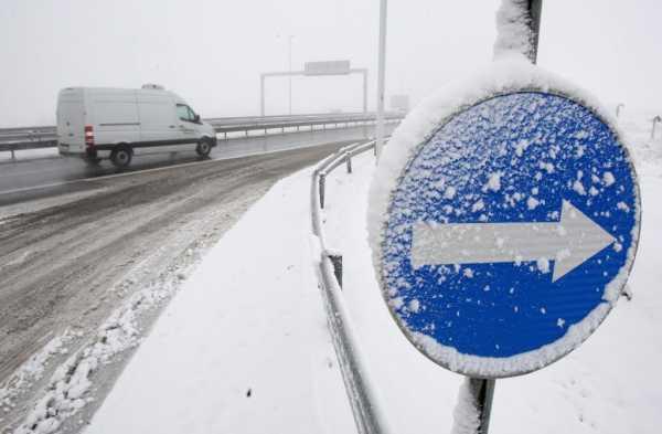 Haos širom Srbije zbog snega (FOTO)