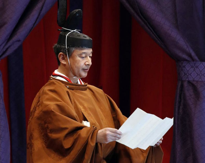 Hiljade Japanaca na ulicama Tokija pozdravilo cara