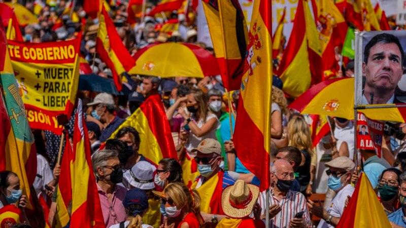 Hiljade Španaca na protestu protiv pomilovanja separatista
