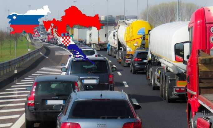 Hoće li i Slovenija i Hrvatska postati Srbima - obećane zemlje