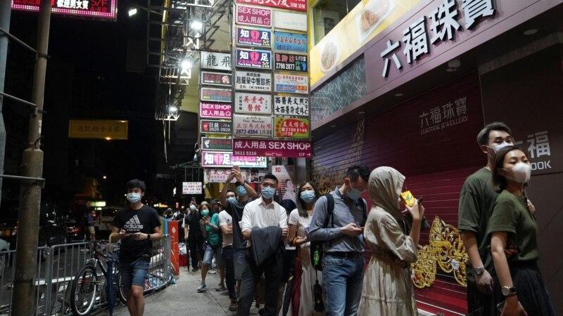 Hong Kong se emotivno oprašta od prodemokratskog lista Apple Daily