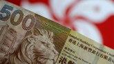 Hongkong: Prevaranti ukrali 26 miliona evra od devedesetogodišnje žene