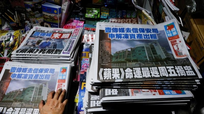 Hongkong ostaje bez najvećeg prodemokratskog lista