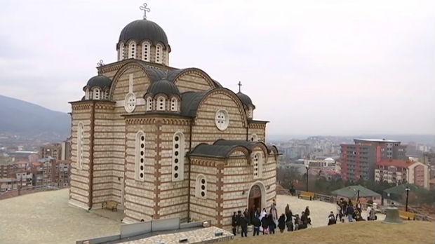 Hramovi na Kosovu i Metohiji zaveštaj za budućnost
