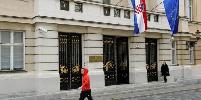 Hrvatski Sabor o pozdravu Za dom spremni