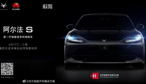 Huawei investira milijardu dolara u automobilski biznis