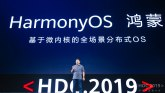 Huaweijeva harmonija i Samsungova bilježnica [podcast]