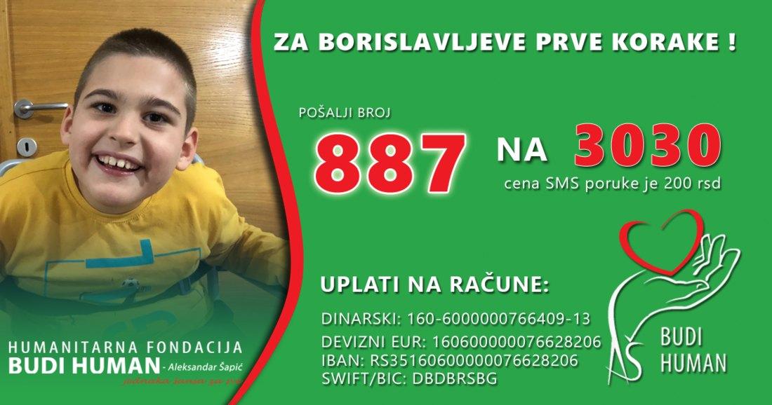 Humanitarni ponedeljak na Štrandu za Borislava Stanjevića