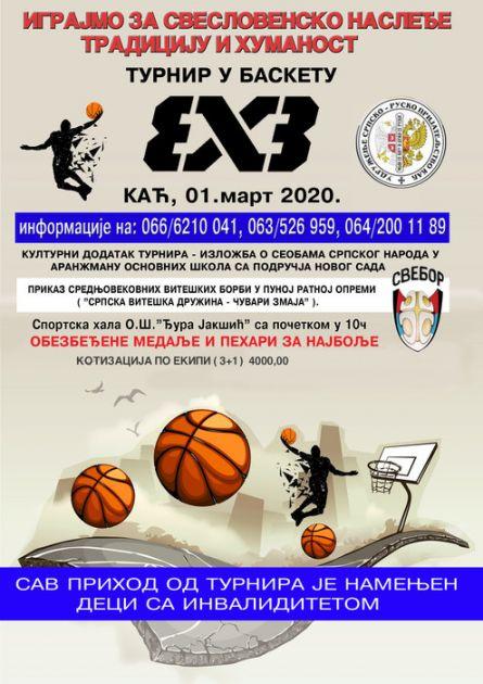 Humanitarni turnir u basketu 3x3 u Kaću