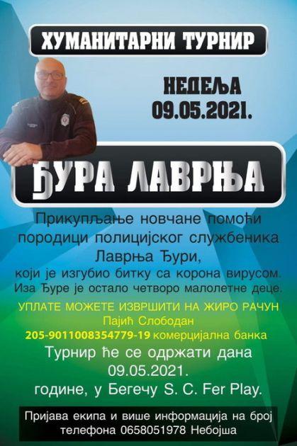 Humanitarni turnir za pomoć porodici Đure Lavrnje i lečenje desetogodišnjeg Borislava Stanojevića