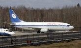 I Srbija rekla njet beloruskim avio-kompanijama