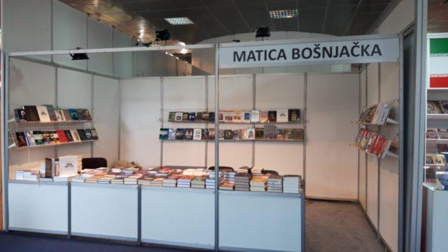 I ove godine izdanja Matice bošnjačke na Beogradskom sajmu knjiga