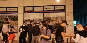 I u Novom Sadu protestni skup zbog najavljenih mera