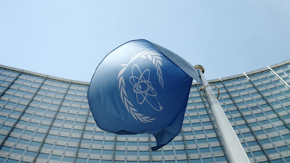 IAEA: Iran ispunjava obaveze iz nuklearnog sporazuma
