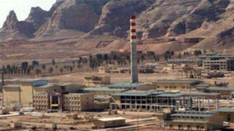 IAEA: Privremeni sporazum sa Iranom o inspekciji nuklearnog programa
