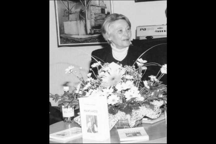 IN MEMORIAM: Vera Cenić
