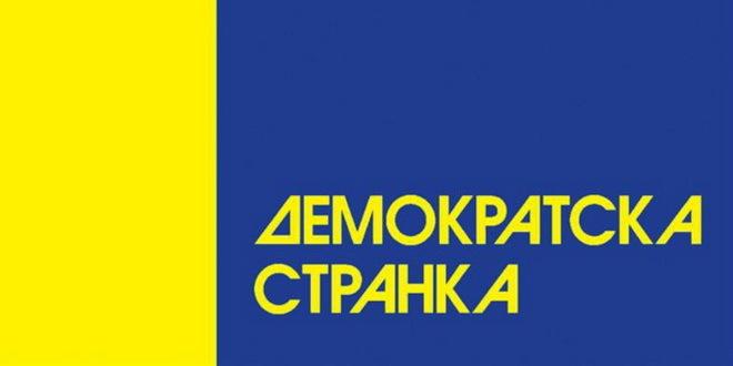 IO DS suspendovao šest članova Statutarne komisije