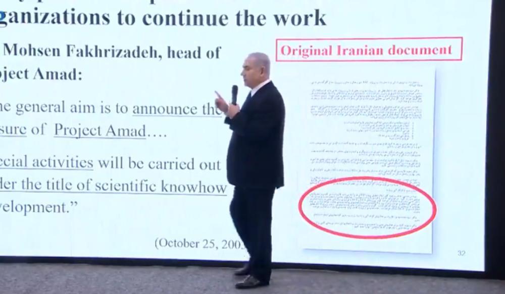 IRAN OPTUŽUJE IZRAEL ZA LIKVIDACIJU NAUČNIKA, A OVAJ VIDEO IM JE DOKAZ: Netanijahu mu je ovim rečima stavio metu na čelo (VIDEO)