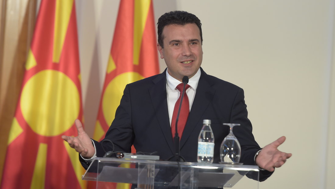Ideja strateškog partnerstva za Skoplje neprihvatljiva