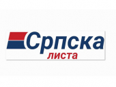 Ima osnova za zahtev da se Srpska lista proglasi neustavnom