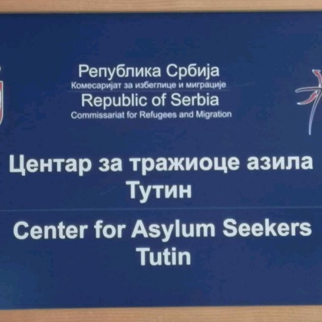 Incident u Centru za azil u Tutinu, policija pretresla objekat
