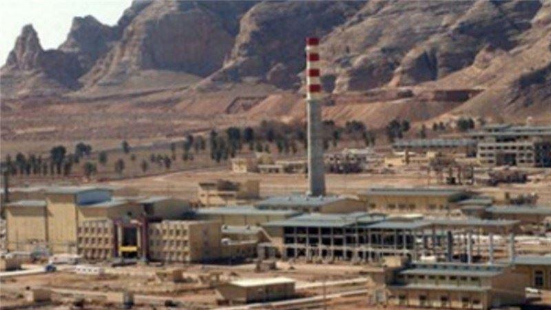 Incident u nuklearnoj centrali u Iranu