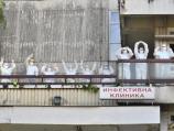 Infektivna klinika u Nišu privremeno samo ambulanta - zbog opremanja i odmora lekara
