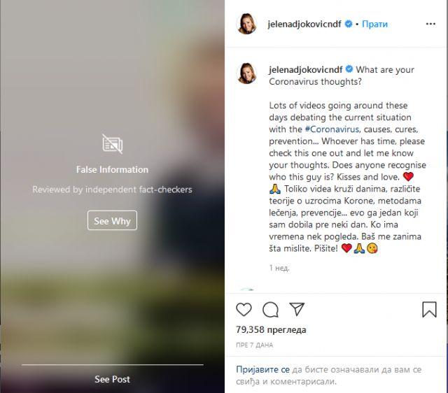 Instagram obrisao post Jelene Đoković o 5G mreži zbog širenja lažnih vesti (FOTO)