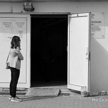 Institut za javno zdravlje, 10. 5. 2021: Novi pozitivni rezultati - Kragujevac 20 (sumadijski okrug 27)