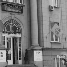 Institut za javno zdravlje, 17. 5. 2021: Novi pozitivni rezultati - Kragujevac 17 (sumadijski okrug 25)