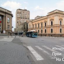 Institut za javno zdravlje: Pozitivni rezultati - Kragujevac 22, Arandjelovac 10, 3. 4. 2020.