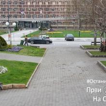 Institut za javno zdravlje: Pozitivni rezultati - Kragujevac 24, Arandjelovac 10, Topola 1, 5. 4. 2020.