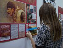 Interaktivna izložba povodom stogodišnjice završetka Prvog svetskog rata u Sremcu