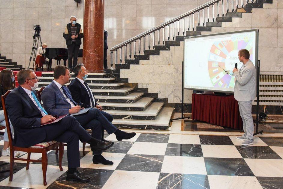Interaktivne table za sve škole i domove učenika u AP Vojvodini