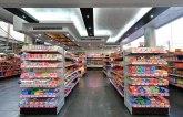 Internet anketa: Potrošači najmanje veruju kineskim proizvodima