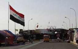 Irački demonstranti upali u kompleks ambasade SAD, uzvraća im se suzavcem