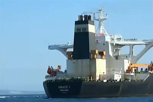 Iran objavio video snimak zaplenjenog broda Rijah