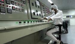 Iran pozvao IAEA da ne objavljuje detalje o nuklearnom programu (VIDEO)