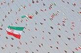 Iran preti: Možemo da oborimo i druge američke dronove