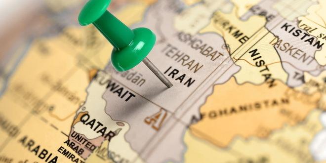 Iran uhapsio 17 špijuna CIA, neki osuđeni na smrt