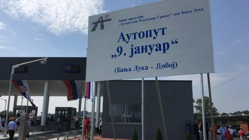 Istraga Evropske centralne banke zbog autoputa na sjeveru BiH