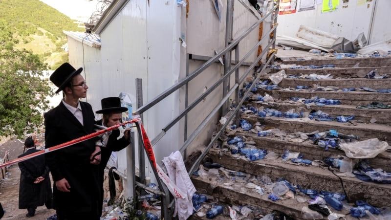 Istraga izraelske vlade stradanja na jevrejskom hodočašću