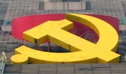 Ivan Mrkić čestitao KP Kine 100 godina od osnivanja: Kini stalo do boljitka svih naroda