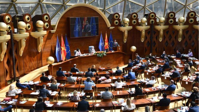 Izabrana nova vlada Severne Makedonije