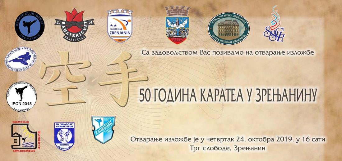 Izložba 50 godina karatea u Zrenjaninu