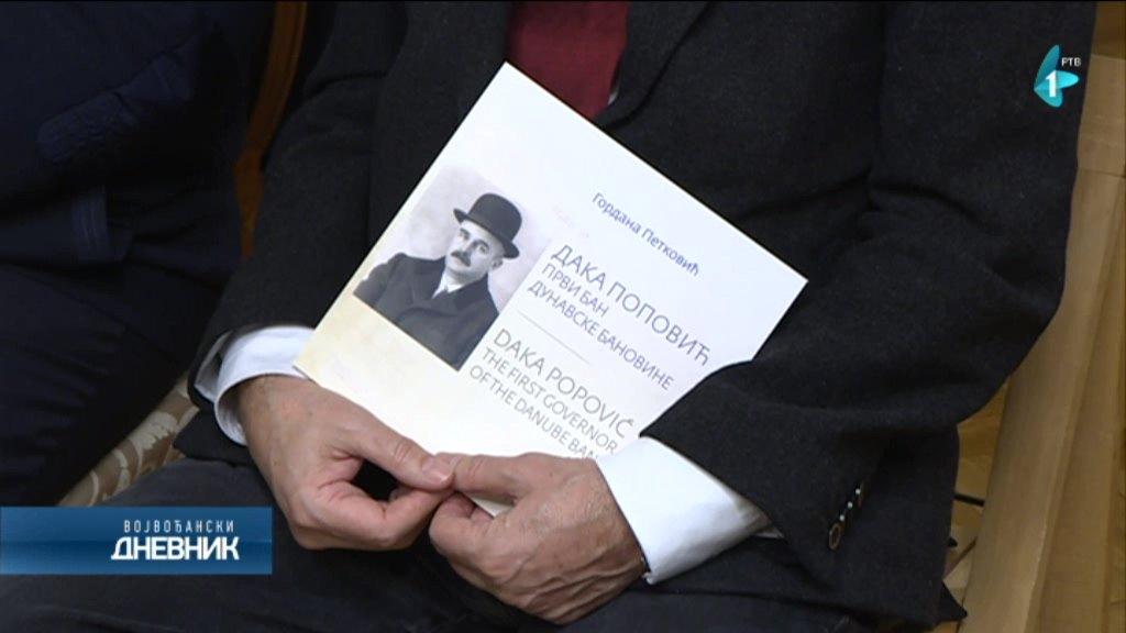 Izložba Daka Popović - prvi ban Dunavske banovine