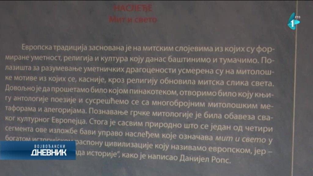 Izložba Evropski fenomeni u kolekciji Galerije Matice srpske otvorena u Pečuju